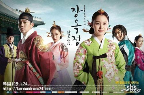 韓国ドラマ放送予定2013年4月8日スタート!韓国ドラマおすすめ時代劇!チャンオクチョン、愛に生きる