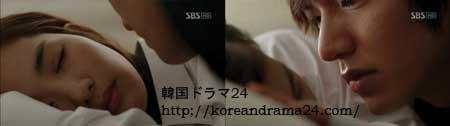 シティーハンター 8話 パクミニョン イミンホ 誘惑3種 画像!