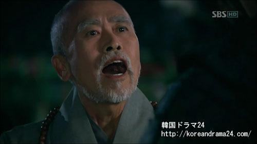 信義韓国ドラマあらすじ1話、動画キャプチャ映像