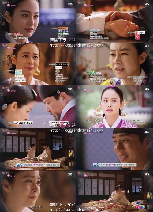韓国ドラマ チャンオクチョン、愛に生きる14話予告映像!遂に懐妊するようになるチャンオクチョン(キムテヒ)!