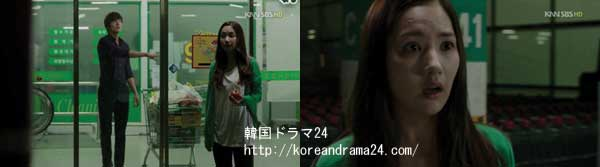 シティーハンター 韓国ドラマ あらすじ 12話 イミンホ パクミニョン 画像