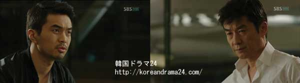 シティーハンター 韓国ドラマ あらすじ 12話 画像