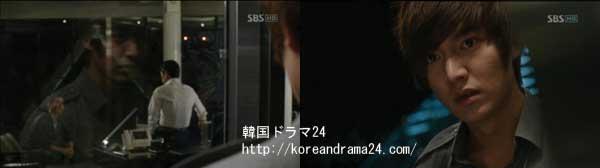 シティーハンター 韓国ドラマ あらすじ 12話 イミンホ キムサンジュン 画像