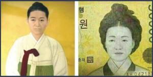韓国の5万ウォン札に初の女性の肖像画として登場した「シン・サイムダン」さん