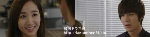 シティーハンター 韓国ドラマ あらすじ 13話 イミンホ パクミニョン