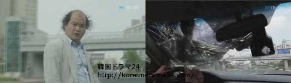 シティーハンター 韓国ドラマ あらすじ 13話 画像