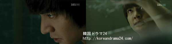 シティーハンター 韓国ドラマ あらすじ 13話 イミンホ  画像