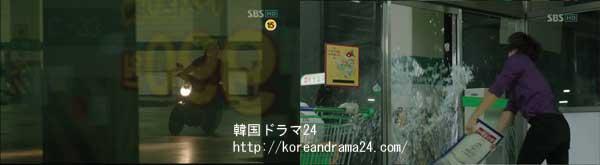 シティーハンター 韓国ドラマ あらすじ 13話 イミンホ パクミニョン 画像
