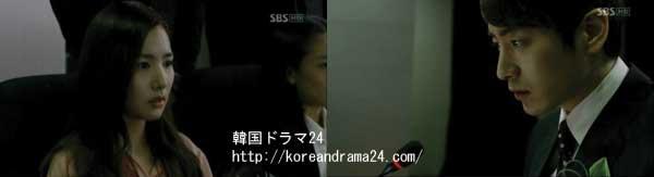 シティーハンター 韓国ドラマ あらすじ 13話 パクミニョン イジュニョク 画像