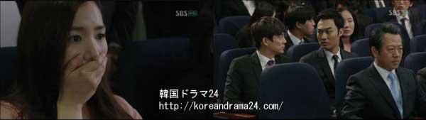 シティーハンター 韓国ドラマ あらすじ 13話 パクミニョン  画像