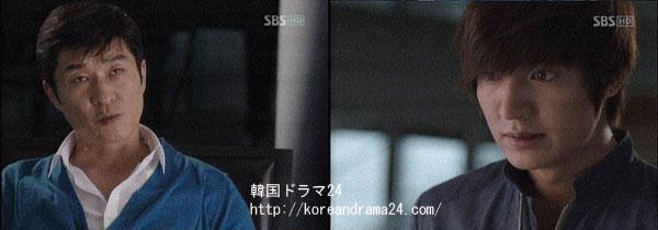 イミンホ、キムサンジュン シティーハンターあらすじ14話 画像