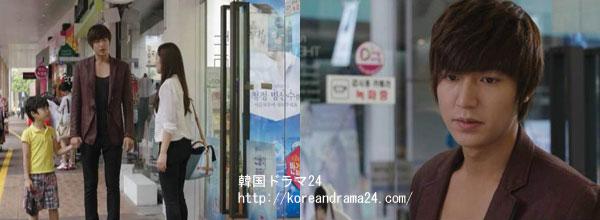 シティーハンター in Seoul あらすじ16話、イミンホ、パクミニョン画像