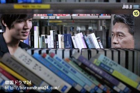 シティーハンター in Seoul あらすじ17話、イミンホ、チョンホジン動画、キャプチャ