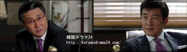 シティーハンター in Seoul あらすじ17話 キムサンジュン、パクミニョン動画、キャプチャ