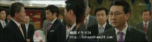 シティーハンター in Seoul あらすじ17話 動画 キャプチャ、キムサンジュン、チェジョンウ