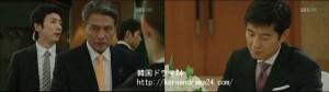 シティーハンター in Seoul あらすじ17話 動画 キャプチャ、キムサンジュン、チョンホジン