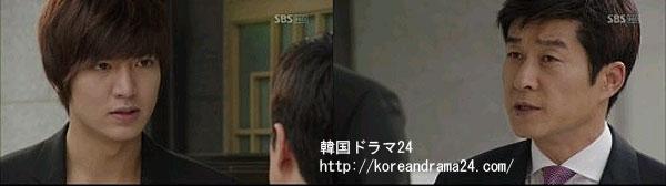 シティーハンター in Seoul あらすじ17話 動画 キャプチャ、イミンホ、キムサンジュン