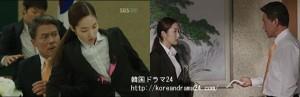 シティーハンター in Seoul あらすじ17話 動画、キャプチャ パクミニョン、チョンホジン