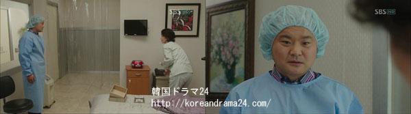 シティーハンター in Seoul あらすじ17話 動画、キムミスク、キムサンホ キャプチャ