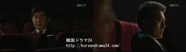 シティーハンター in Seoul あらすじ17話 動画、キムサンジュン、チョンホジン キャプチャ