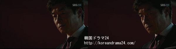 シティーハンター in Seoul あらすじ17話 動画、キムサンジュン キャプチャ