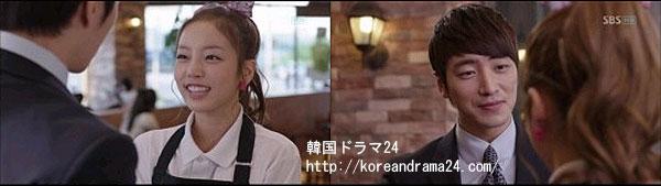 シティーハンター in Seoul あらすじ17話 動画、イジュニョク クハラ キャプチャ
