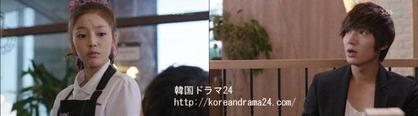 シティーハンター in Seoul あらすじ17話 動画、イミンホ クハラ キャプチャ