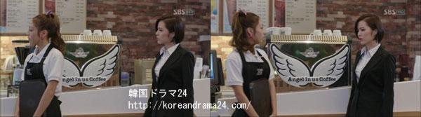 シティーハンター in Seoul あらすじ17話 動画、クハラ ヤンジンソン キャプチャ