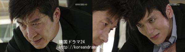 シティーハンター in Seoul あらすじ17話 動画、キムサンジュン ソンチャンフン キャプチャ