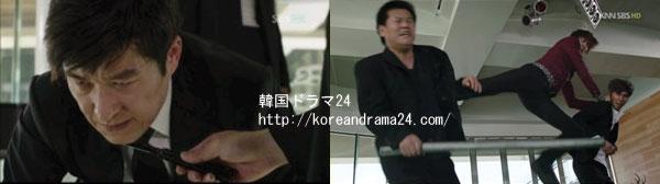 シティーハンター in Seoul あらすじ17話 動画、イミンホ、キムサンジュン キャプチャ