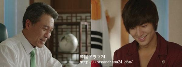 シティーハンター in Seoul あらすじ17話 動画、イミンホ、チョンホジン キャプチャ