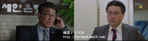 シティーハンター in Seoul あらすじ17話 動画、チェジョンウ キャプチャ