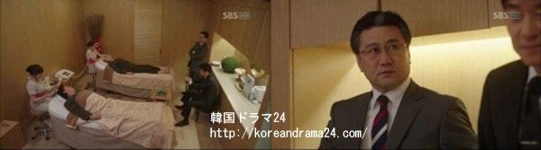 シティーハンター in Seoul あらすじ17話 動画、チェジョンウ キムサンジュン キャプチャ