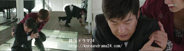 シティーハンター in Seoul あらすじ18話 動画、イミンホ、キムサンジュン キャプチャ
