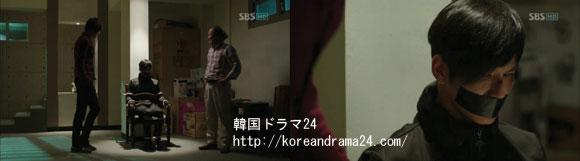 シティーハンター in Seoul あらすじ18話 動画、イミンホ、キムサンホ、ソンチャンフン キャプチャ