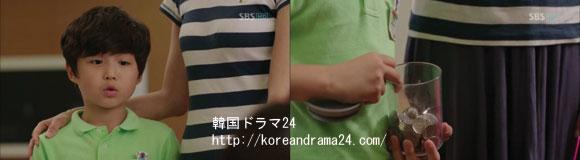 シティーハンター in Seoul あらすじ18話 動画 キャプチャ