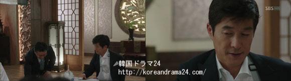シティーハンター in Seoul あらすじ18話 動画、キムサンジュン、チェジョンウ キャプチャ