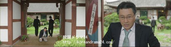 シティーハンター in Seoul あらすじ18話 動画、チェジョンウ キャプチャ