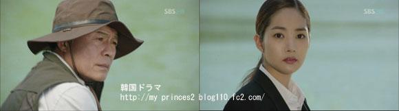 シティーハンター in Seoul あらすじ18話 動画 パクミニョン、チョンホジン キャプチャ