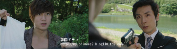 シティーハンター in Seoul あらすじ18話 動画、イミンホ、ベクスンヒョン キャプチャ