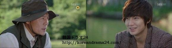 シティーハンター in Seoul あらすじ18話 動画、イミンホ、チョンホジン キャプチャ