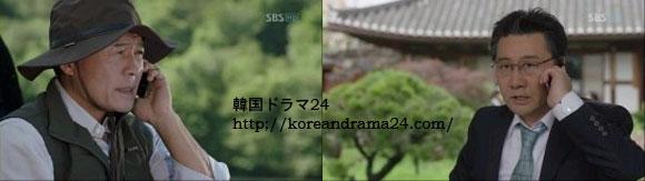 シティーハンター in Seoul あらすじ18話 動画、チョンホジン、チェジョンウ キャプチャ
