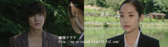 シティーハンター in Seoul あらすじ18話 動画 イミンホ、パクミニョン キャプチャ