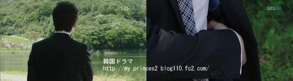シティーハンター in Seoul あらすじ18話 動画、ベクスンヒョン キャプチャ