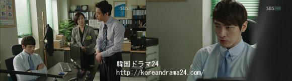 シティーハンター in Seoul あらすじ18話 動画、イジュニョク キャプチャ
