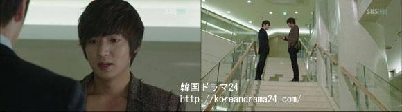 シティーハンター in Seoul あらすじ18話 動画、イミンホ、イジュニョク キャプチャ