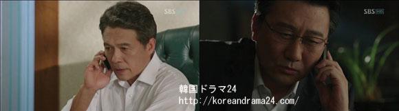 シティーハンター in Seoul あらすじ19話 動画、チョンホジン、チェジョンウ キャプチャ