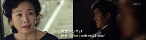 シティーハンター in Seoul あらすじ19話 動画、キムサンジュン、キムミスク キャプチャ