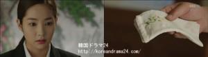 シティーハンター in Seoul あらすじ19話 動画、パクミニョン キャプチャ