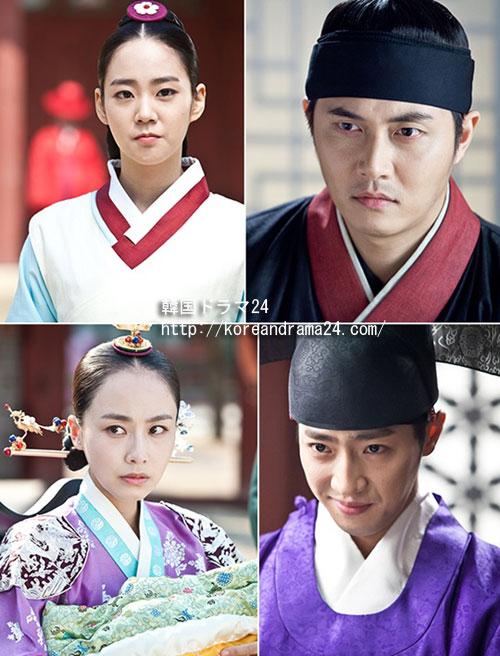 キムテヒ主演ドラマ!韓国ドラマ チャンオクチョン愛に生きる、助演4人衆、それぞれの野心を現わした!本格的な活躍予告、ストーリー急展開になる?